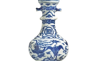 A RARE BLUE AND WHITE 'PHOENIX AND CRANE' VASE, WANLI MARK AND PERIOD