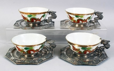 A SET OF FOUR 20TH CENTURY CHINESE FAMILLE ROSE