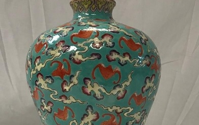 A circa 1900 Chinese Qing Dynasty Meiping style vase...
