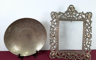 Brass Frame and Chinese Bowl