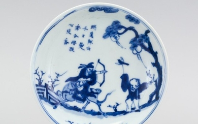 "CHINESE BLUE AND WHITE PORCELAIN SHALLOW BOWL Depicting an archer on horseback hunting birds. Diameter 5.8""."