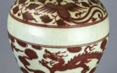 Chinese Red & White Porcelain Meiping Form Vase