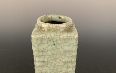 Chinese Song Dynasty Bean Gren Glaze Cong Vase