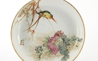 Chinese porcelain shallow dish, hand painted in the