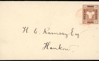 Hankow Covers Agency of the Shanghai Local Post Incoming Mail 1896 (23 Nov.) Shanghai 1c. brown...