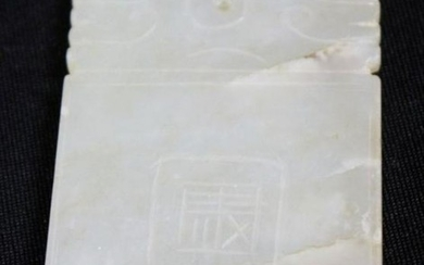 Jade Incised Tablet