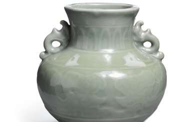 Longquan celadon globe-shaped vase with two handles, decoration in relief with palmetto border, leaves and portal-shaped design. Ming-early Qing