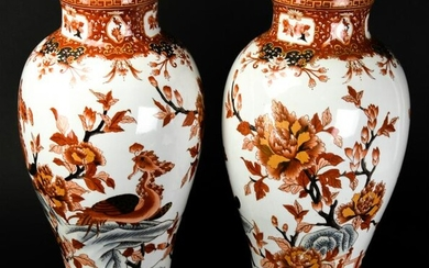 Pair Chinese Hand Painted Porcelain Phoenix Vases