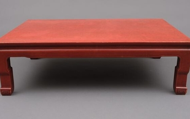 Table - Wood - Japanese coral red lacquered unrestored low table (zataku) - Japan - Taishō period (1912-1926)