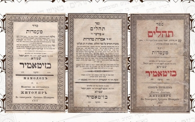 "Very rare! Sefer Tehilim (Psalms) and Ma'amadot with ""Amarot Tehorot "", published by Shapira brothers, Zhytomyr, 1855."