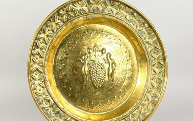 "A 19TH CENTURY EMBOSSED BRASS ALMS DISH, ""KANE AND"