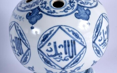 A CHINESE BLUE AND WHITE ISLAMIC MARKET VASE probably