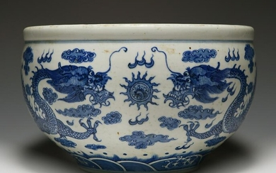 A CHINESE BLUE AND WHITE POT, CHINA, 19TH-20TH CENTURY