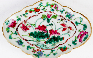 A Chinese Famille Rose Sweet-meat Tray