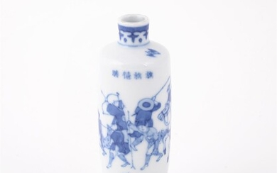 A Chinese blue and white 'Victory Gate' snuff bottle