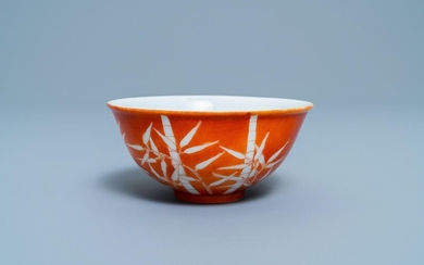 A Chinese coral ground 'bamboo' bowl, Xuantong mark and of the period