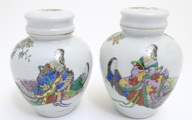 A pair of Oriental spice jars with lids and covers with