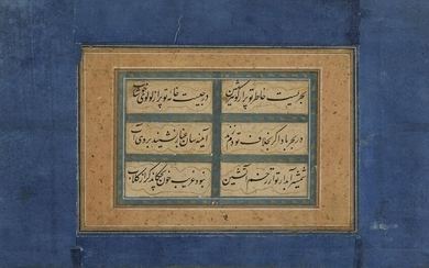 AN OTTOMAN CALLIGRAPHY PAGE FROM A MURAQQA ALBUM
