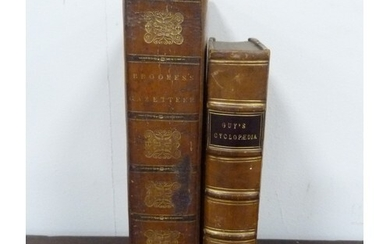 BROOKES R. A General Gazetteer or Compendious Geographical ...