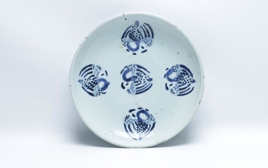 Chinese Blue & White Plate adorned with Five Phoenixes Dia29.5cm, mark to base, small chips to rim