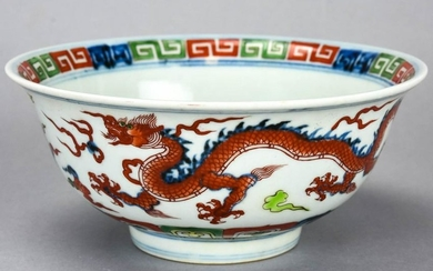 Chinese Five Claw Dragon Porcelain Bowl Signed