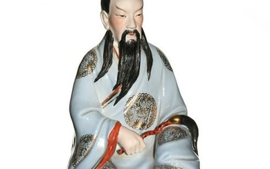 Chinese Porcelain Figure of a Scholar