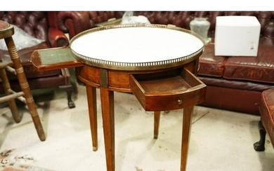 French Style Marble Top Brass Rim-Drawers & Pull outs Centre...