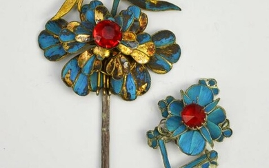 Lot Of Two Antique Chinese Kingfisher Feather Hairpins