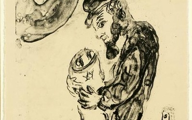 MARC CHAGALL LITHOGRAPH ON PAPER, 1964, 29/30