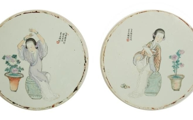 Pair Chinese Famille Rose Plaques, Li Youmei, 19th
