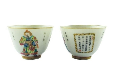 Pair of hand-painted Chinese liqueur cups