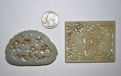 Two Chinese Celadon Jade Plaques