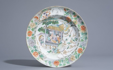 A Chinese Canton famille verte Scottish market armorial...