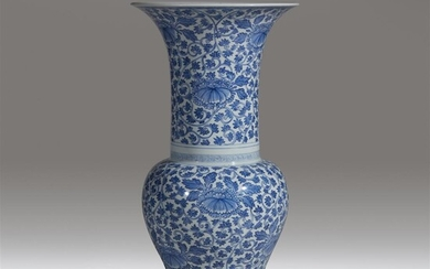 """A Chinese blue and white porcelain """"phoenix-tail"""" vase 19th..."""