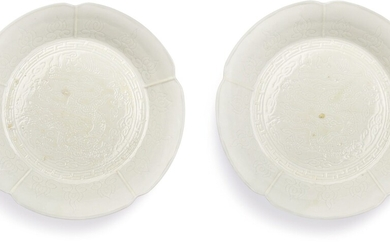 A RARE PAIR OF SMALL DINGYAO-IMITATION LOBED DISHES SEAL MARKS AND PERIOD OF YONGZHENG
