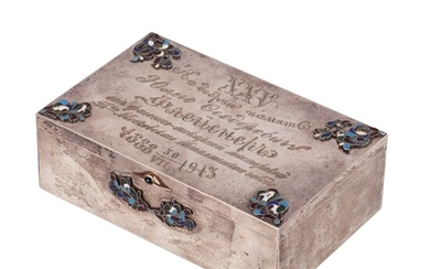A Russian commemorative silver cigar box