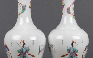 Chinese Porcelain Vases, Figures