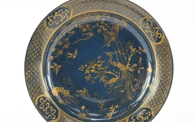 Chinese porcelain charger, gilt decorated with