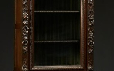 French Provincial Henri II Style Carved Oak Bookcase