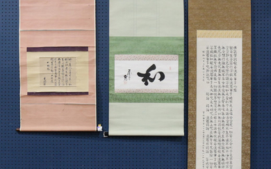 Japanese Hanging Scrolls: of Calligraphy