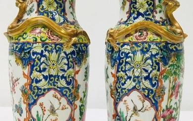 PAIR 19TH C CHINESE ROSE CANTON PORCELAIN VASES