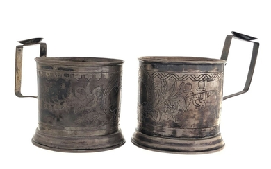 Pair of 84 Russian silver cup holders, signed 84...