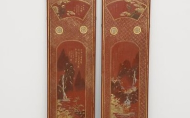 Pair of Chinese lacquer panels, circa 1900 (177...