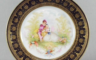 Sevres French Chateau De St. Claud Couple Cobalt Gold