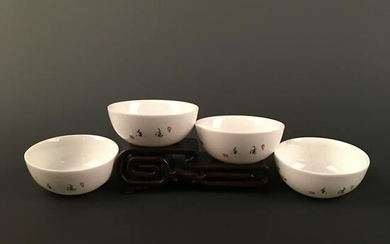 4 Pieces of Chinese Famille Rose Bowl, Shendetang Mark
