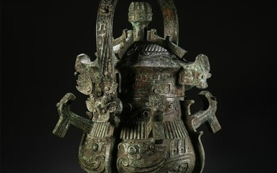 A CHINESE ANCIENT BRONZE 'TAPIR' RITUAL VESSEL AND