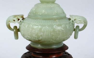 A CHINESE CARVED CELADON JADE LIDDED CENSER & STAND