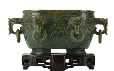 A CHINESE SPINACH-GREEN JADE INCENSE BURNER.