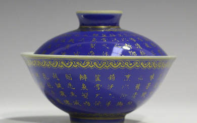 A Chinese blue glazed and gilt calligraphic porcelain bowl and cover, mark of Qianlong but probably