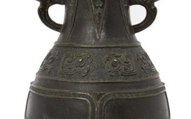 A Chinese bronze archaistic vase, hu, 17th...